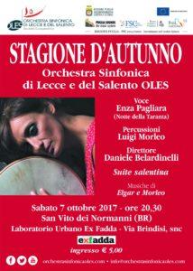 Suite Salentina @ Laboratorio Urbano Ex Fadda | San Vito dei Normanni | Puglia | Italia