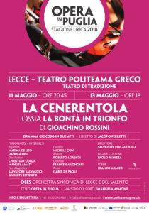 LA CENERENTOLA @ Teatro Politeama Greco   Lecce   Puglia   Italia
